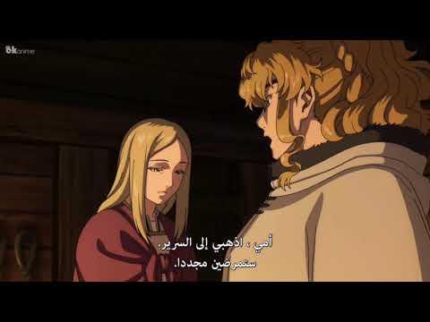 Vinland saga /الحلقة الأولى [Part 3]