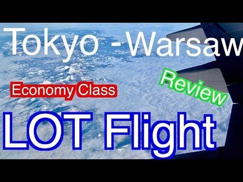 [Review] LOT Tokyo to Warsaw Direct Flight  ポーランド航空 成田-ワルシャワ直行便 (ポーランド航空(ANA共同 //ANACode Sharing)