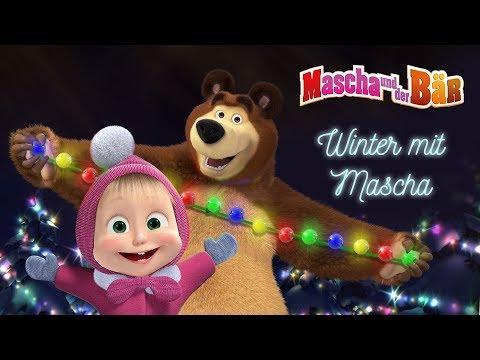 Mascha und der Bär - ❄️ Winter mit Mascha 🎄