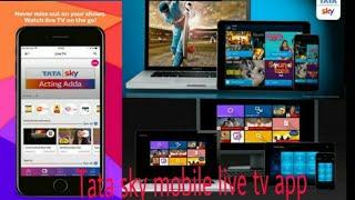 how to used Tata sky mobile live tv screenshot 5