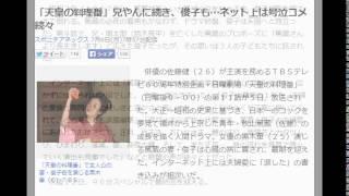 俳優の佐藤健(26)が主演を務めるTBSテレビ60周年特別企画・日...