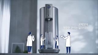 [LG퓨리케어샵] LG PuriCare 직수정수기 케어…