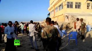 Не менее 20 человек погибли при нападении на ресторан в Сомали(Не менее 20 человек погибли в результате нападения боевиков на ресторан Liido Seafood в сомалийской столице Могад..., 2016-01-22T09:07:05.000Z)