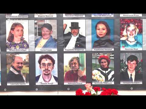 Victims Remembered On Anniversary Of Moscow Theater Crisis