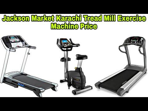 Imported Low Price Tread Mill Excercise Machine Price 2020/Jogging Machine/MARKET PRICE UPDATE 2020