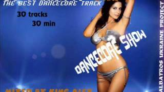 KING ALEX - DJ Number ONE (Part 2) [AlbatrosDJ.PDJ.RU]