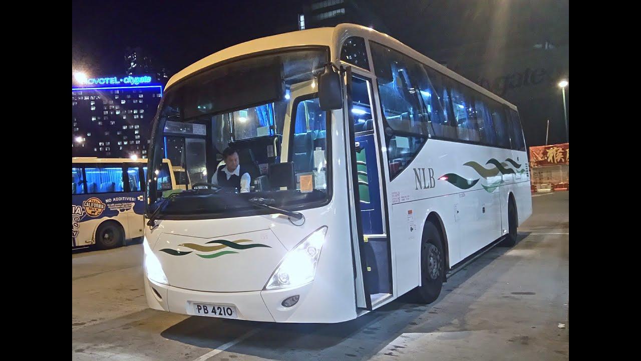 新大嶼山巴士NLB 11 大澳→東涌市中心 @ MN87 - YouTube