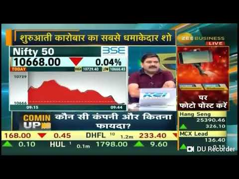 Zee Business given exclusive news on NBCC  on 04 Jan 19