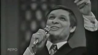 Эдуард Хиль 'Зима' Песня года - 1971