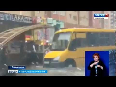 В Ставрополе ливневки не справились с потоком воды