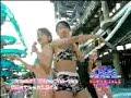 UMI HE IKO-Let's go to the sea 東京マリン編