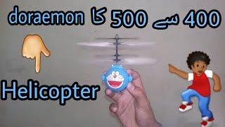 Doraemon Helicopter revew