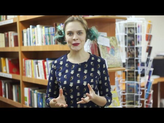 Изображение предпросмотра прочтения – ЮлияКорельская читает произведение «Послушайте! (Послушайте! Ведь, если звезды зажигают…)» В.В.Маяковского