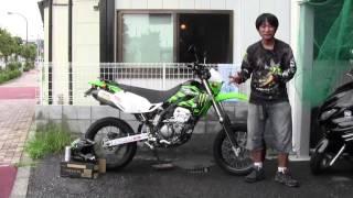 カワサキ:Dトラッカー2008フルカスタム車:参考動画 250SB