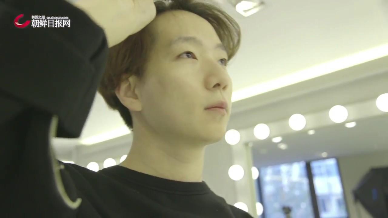 [中国人在首尔]创造美的工作室 – 化妆师李沐