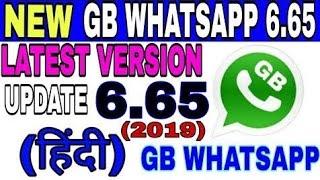 gb whatsapp 2019 latest version