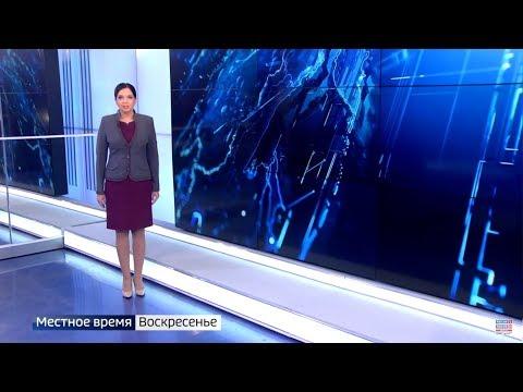 Открытие Октябрьского моста, скандал с Фрязиновским парком, прогноз погоды на зиму