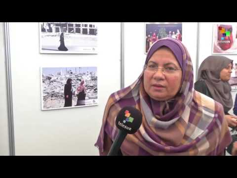 Palestine: Photo Exhibition Honors Gaza's Women