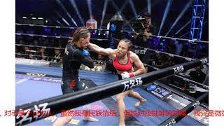 东北女孩遭遇日本对手无礼推搡,凶狠�击打到对手怀疑人生!