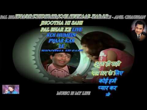 Pal Bhar Ke Liye Koi Humein- Karaoke With Scrolling Lyrics Eng. & हिंदी