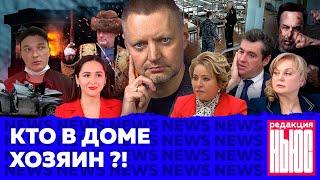 Редакция. News: Эдвард Бил доигрался, голодовка Навального, перестрелка в Мытищах