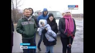 Магадан и Палатка в объективах российских блогеров(На Колыме проходит первый блог-тур. В Магадан приехали активные российские интернет-пользователи, чтобы..., 2016-10-15T06:32:55.000Z)