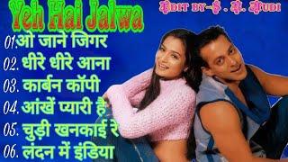 Download Yeh Hai Jalwa||AUDIO JUKEBOX||BOLLYWOOD HINDI SONGS