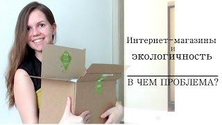 видео Купить бытовую химию Freshbubble (Фрешбаббл) – официальный интернет-магазин 4fresh