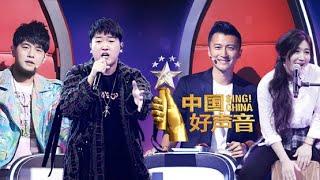 【正片无水印版】好声音第八期导师PK赛20180907完整版Full Sing!China官方超清