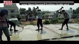 Simhachalam Devasthanam : Panchagramala Land Issue | MAHAA NEWS