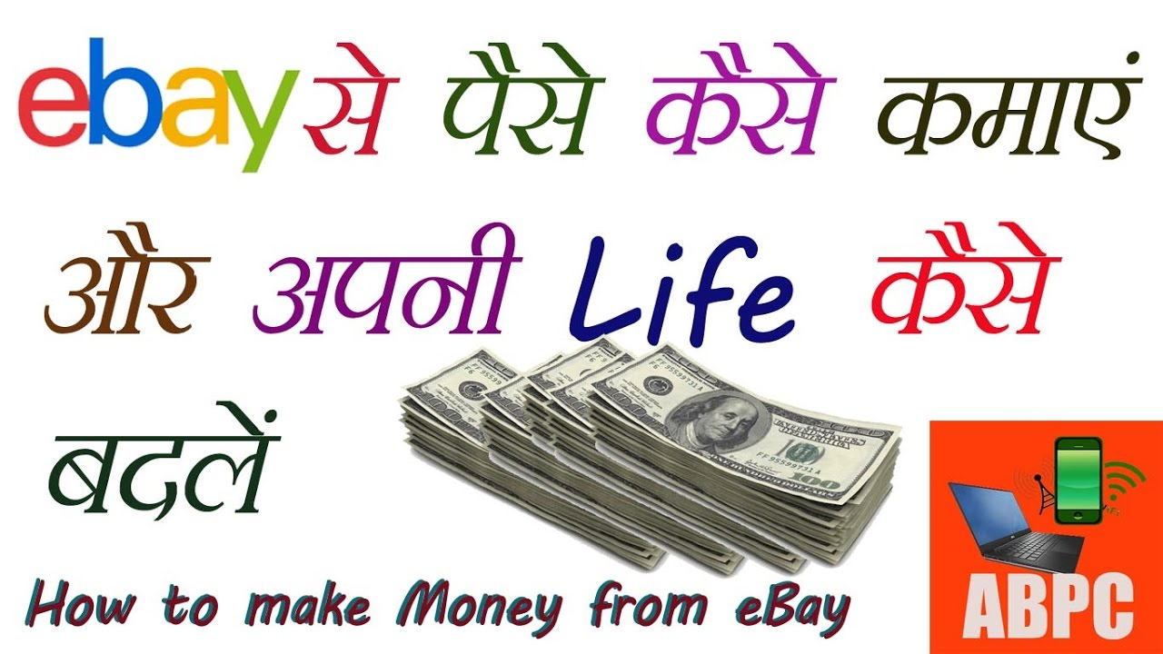 make money online free and fast india