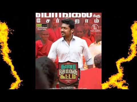 TSK TITLE SONG ## OFFICIAL FAN MADE