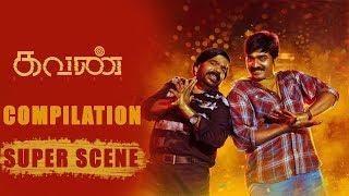 Kavan |Tamil Movies Compilation Super Scene | Vijay Sethupathi | Madonna Sebastian