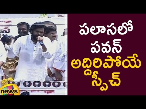 Pawan Kalyan Excellent Speech At Palasa | Janasena Election Shankaravam | Mango News