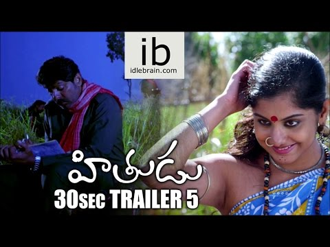 Hithudu 30sec trailer 5