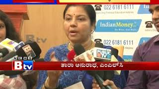 Work From Home for Women - Btv Kannada Coverage | Tara Anuradha
