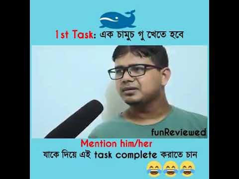 Blue Whale Game-Funny Task / bengali funny video