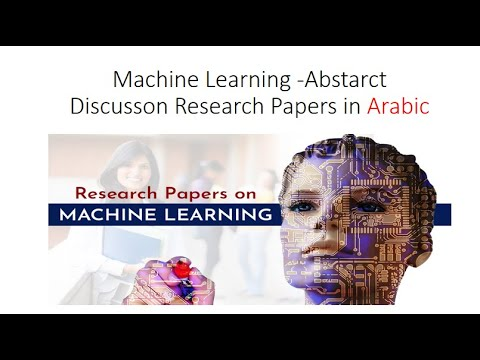 Forex machine learning paper