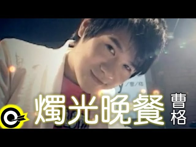 gary-chawofficial-music-video-rock-records