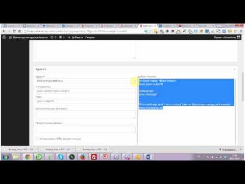 Создание Landing Page в Wordpress. Блок Коммерческое предложение, видео и форма заказа