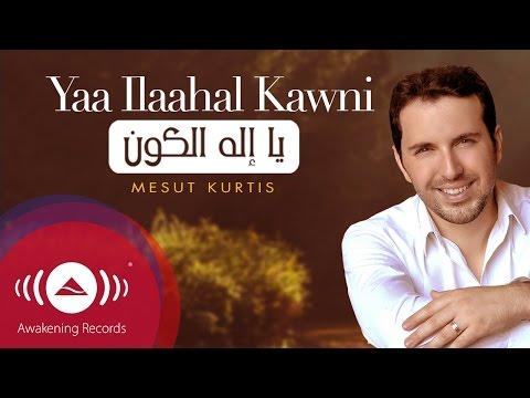 Mesut Kurtis - Yaa Ilaahal Kawni | مسعود كرتس - يا إله الكون | Official Audio