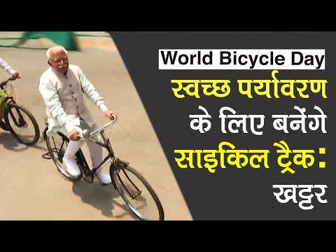 On World Bicycle Day Haryana CM ML Khattar promises cycling tracks across the state