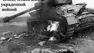 75-ти летие Курской битвы. Филиал №32 «Зеленополянская поселенческая библиотека»