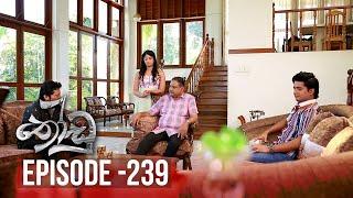 Thoodu | Episode 239 - (2020-01-16) | ITN Thumbnail