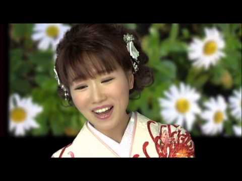 [演歌] 大沢桃子 「ハマギクの花」 2013年2月13日発売