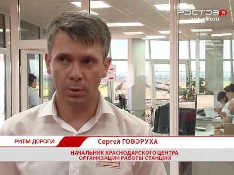 Ритм дороги. Грузовая работа припортовой станции Новороссйск