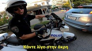 Έφαγα κλήση! Αστυνομία │ motovlog #184