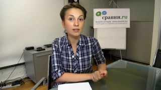 Как получить кредит безработному?(, 2014-08-27T12:50:40.000Z)