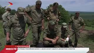 У Эльхотовских ворот ведут поиски останков солдат времен Великой Отечественной войны
