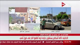 أحمد بان: مصر تتعرض لتآمر داخلى وخارجى .. فيديو